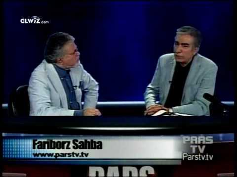 Baha'i-Maybodi interview with Fariborz Sahba in Pars TV (Part 2)