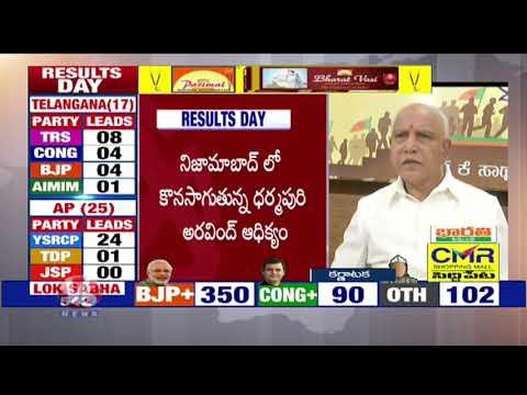 BJP State President Yeddyurappa Describing Massive Victory Of BJP In Karnataka | V6 News