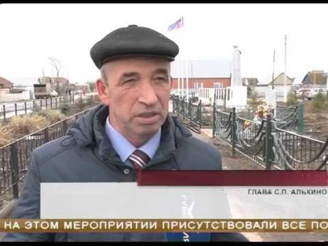 Памятники жертвам политических репрессий в Российской