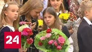 1 сентября: прямые включения из школ Москвы, Самары и Луганска