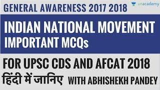 Indian National Movement - Important MCQs - हिंदी में - For UPSC CDS and AFCAT 2018  Exam