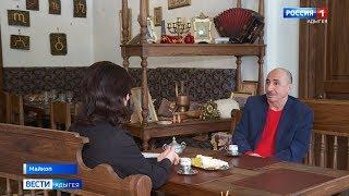 Народный артист России Мурат Кукан отметил 70 летие