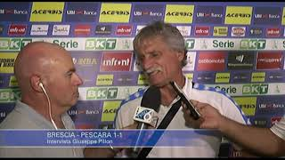 Brescia - Pescara 1-1: Giuseppe Pillon