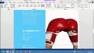 【Office スタイル カタログ】ポスター
