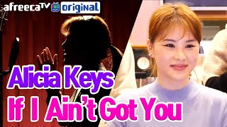 싱어프로젝트 2월 조별 A조#1 BJ쏘스윗♡(Alicia Keys-If I Aint Got you)