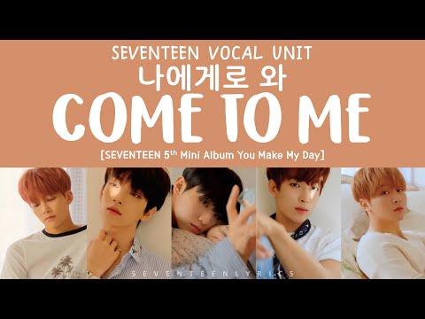 [LYRICS/가사] SEVENTEEN (세븐틴) VOCAL TEAM - 나에게로 와 (Come To Me) [5th Mini Album YOU MAKE MY DAY]