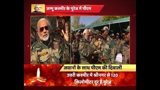 PM Modi celebrates Diwali with soldiers in Jammu and Kashmir's Gurez