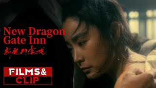 周淮安莫言:乱世儿女情更深!|《#新龙门客栈》/ New Dragon Gate Inn  | 张曼玉 / 林青霞 / 梁家辉 / 甄子丹 | Movie Clip - YouTube