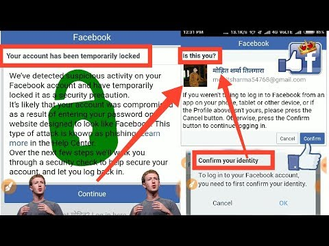 How to confirm identity on Facebook or solve your account is temporally locked problems in hindi2018