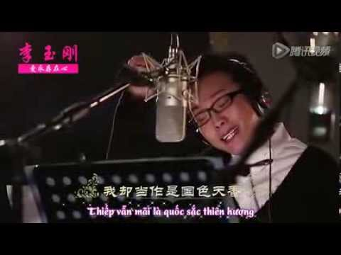 [ Lý Ngọc Cương 李玉刚 ] Quốc sắc thiên hương 国色天香 MV CLIP [Vietsub Ngày 17/1/2014]