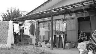 栃木県大田原市で祖母と暮らす、仕事も金もない36歳の無気力な男の生き...