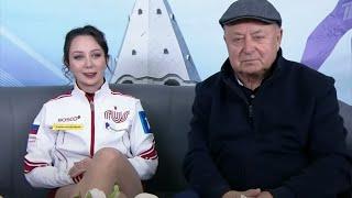 Елизавета Туктамышева короткая программа Первый этап Кубка России Сызрань