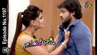 Naa Peru Meenakshi   31st January 2019   Full Episode No 1197   ETV Telugu
