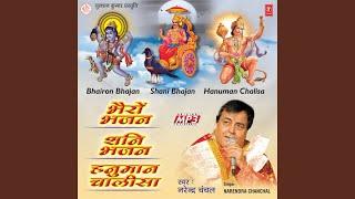 Bhairo Baba Ko Manane Hum Bhi Aayein Hain