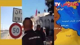 بالفيديو : حوصلة للهجوم الارهابي على بن قردان