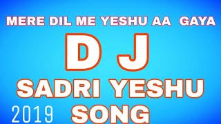Mere Dil Me Yeshu Aa Gaya | DJ SADRI JESUS SONG 2019 | CHRISTIAN SONG NAGPURI YESHU SONG |