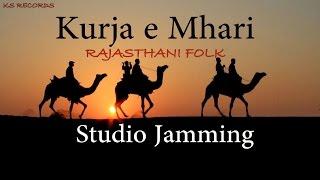 Kurja e Mhari | Rajasthani Folk | Unplugged Session @ Kapil Jangir's Studio with Anupriya Lakhawat