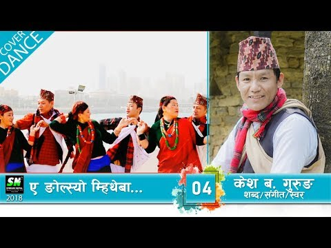 Yea ngolsyo mitheba | Cover Dance 04 | Kesh Bahadur Gurung