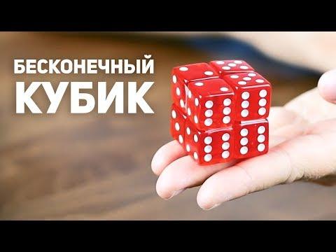 Как сделать Fidget Cube / Бесконечный кубик