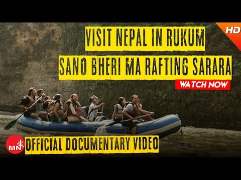 RUKUM - Sano Bheri | Nepali Documentary Video