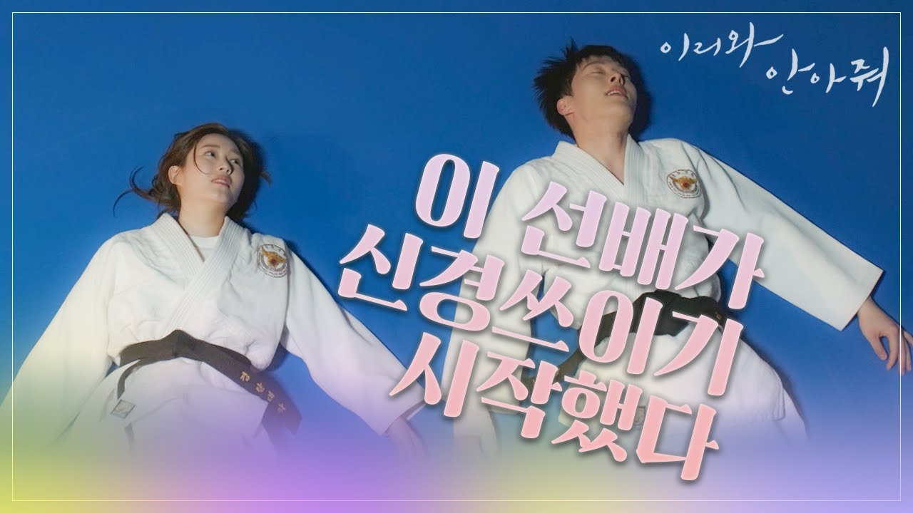 [Come and Hug Me]이리와 안아줘ep.05,06Ki-yong gives his sister a look of the world's affectionate brother