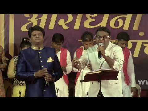 Lakha Padla Prakash - लक्ख पडला प्रकाश दिवट्या मशालीचा..! - PRRASENJIT KOSAMBI