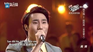 The Voice Trung Quốc Season 4 Vietsub - Tập 9