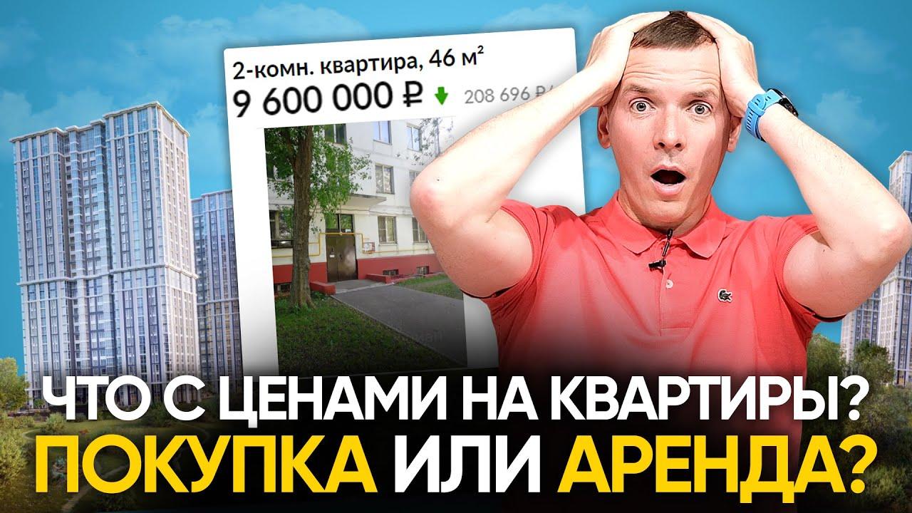 машины в аренду в москве ваз