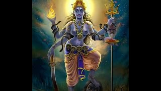 Canaanland Moors Protection and Reward of Kali