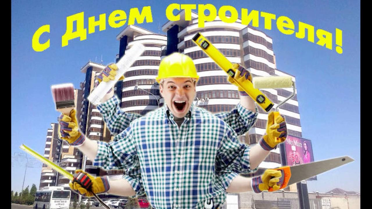 никогда фото открытки строителей этих фотографий поклонникам