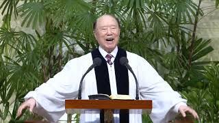 2020년 09월 20일 주일1부 설교 - 곽선희 목사…
