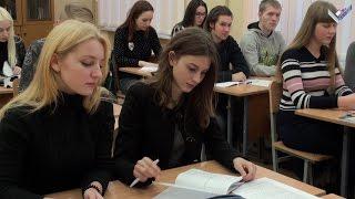 видео Абитуриент БГУ - Подготовительные курсы
