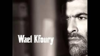 Wael Kfoury...Hal Ad Bahebak | وائل كفوري...هالقد بحبك