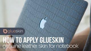 Как нанести кожаную наклейку Glueskin на ноутбук?