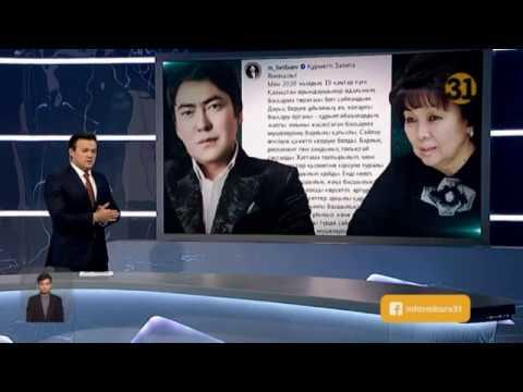 Мейрамбек Бесбаев депутатты айыптап, желіде жазба жариялады