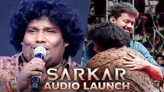Thala கூட நடிச்சிருக்கேன், Thalapathy VERA LEVEL - Yogi Babu Takkar Speech   Sarkar