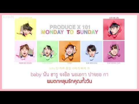 [THAISUB] DAILY VITAMIN (PRODUCE X 101) - MONDAY TO SUNDAY