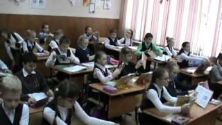 """Урок русского языка УМК """"Гармония"""" 2 часть"""