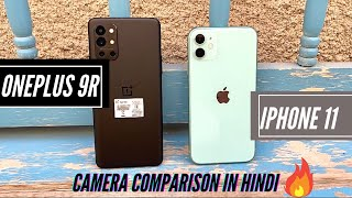 Oneplus 9R Vs iPhone 11 Detailed Daylight Camera Comparison In Hindi!