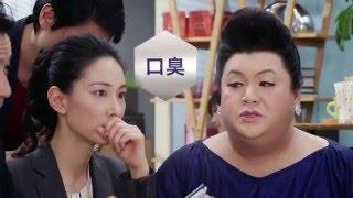 出演者:マツコデラックス 篇 名:「突撃!歯周トラブル」篇 商品名:ピ...