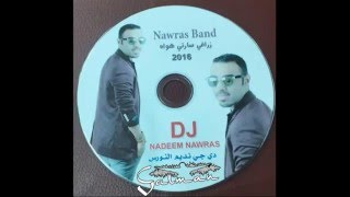 balochi omani new song 2016 (dilo didaga) Nawras Band