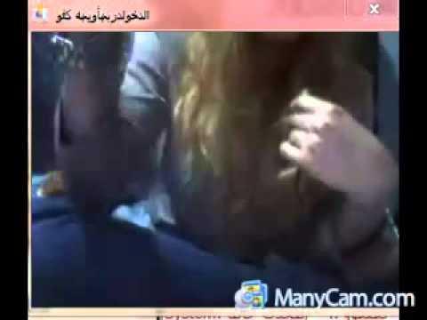 دربااويه مع الخرفان بشات سعودي فري اداره الشات ماااااااا مع تجيات مهستر
