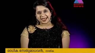 Jalarekhakal on Asianet News