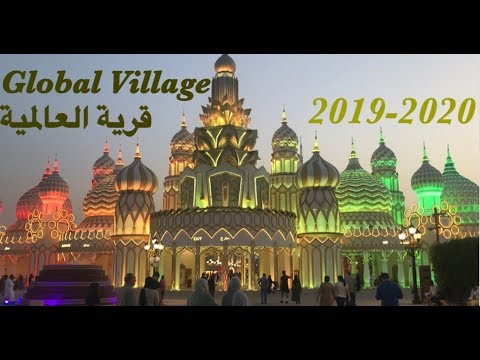 Global village Dubai 2019-2020 || 24th season || القرية العالمية دبي||entertainment,tourism project