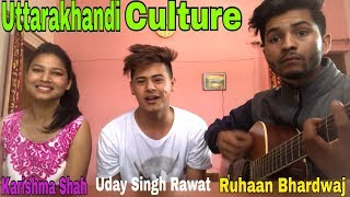 गजब पहाड़ी Mashup    Ruhaan Bhardwaj    Karishma Shah    Uday Singh Rawat    Uttarakhandi Culture   