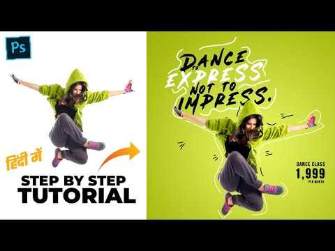 Typography Poster Design In Adobe Photoshop Hindi Tutorial | Modern Style Dance Poster Design