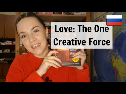 Short Stories In Russian 15. Любовь всегда даёт шанс