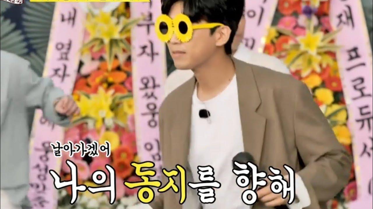 (뽕숭아학당)임영웅~뻐꾸기 둥지 위로 날아간 새/김건모 모창|트로트닷컴