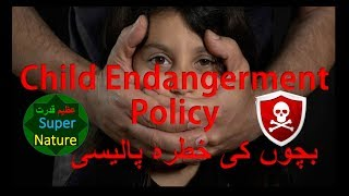 YouTube Child endangerment policy community Guideline Azeem Qudrat
