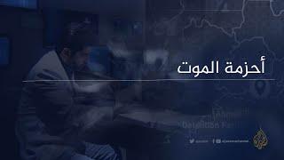 أحزمة الموت - تحقيق استقصائي يكشف عن انتهاكات الميليشيات المستحدثة في جنوب #اليمن